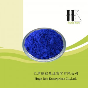 China Cheap price Pea Protein Powder Manufacturers -