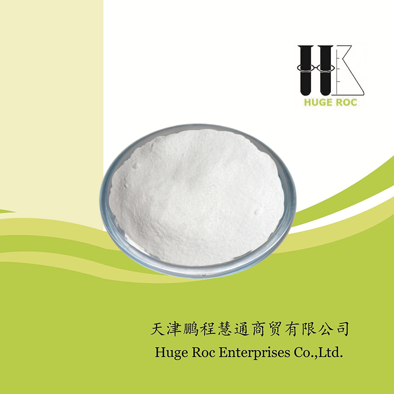 Chinese wholesale Price Soy Protein Isolates - Sodium bicarbonate – Huge Roc
