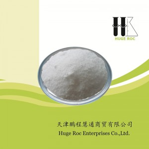 Best-Selling Ammonium Bicarbonate Powder -