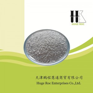 Special Price for Sodium Bicarbonate Price Update -