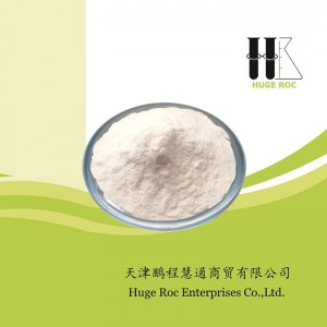 Manufactur standard Natural Organic Soy Lecithin -